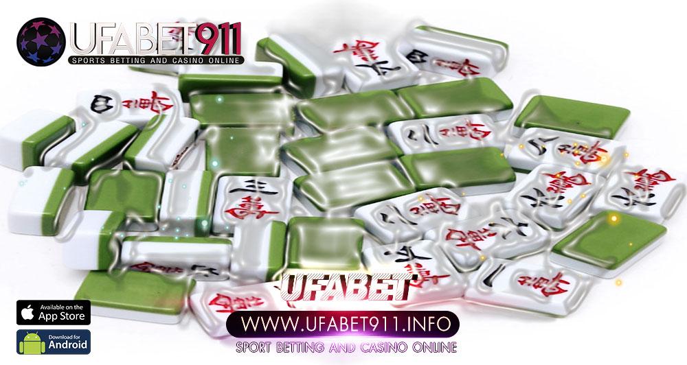ufabet7777